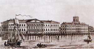 Главное здание Петербургской Академии Наук