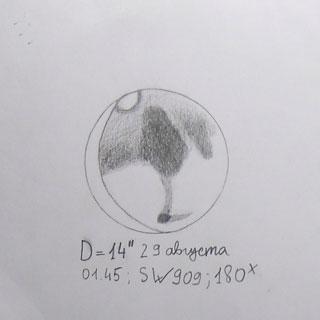 """Дальнейшая проработка изображения, а также пример того, что можно увидеть на 14"""" диске Марса в 90-мм рефрактор"""