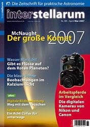 обложка журнала Interstellarum