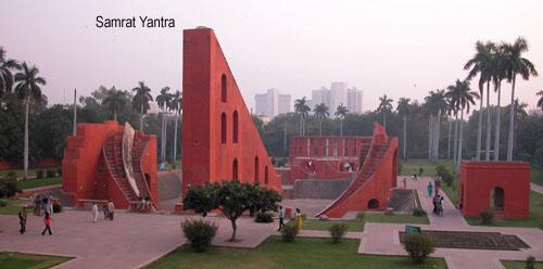 Самый высокий инструмент – Samrat Yantra