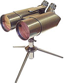 Бинокль астрономический БАС 30х90