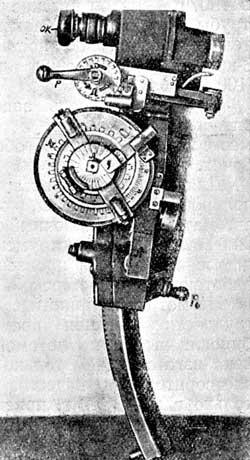 Оптический прицел Обуховского завода обр. 1907 г.