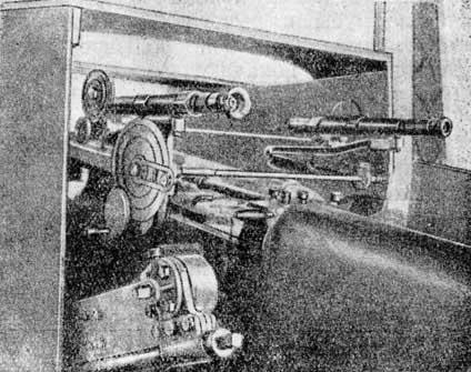 Корабельное орудие с оптическим прицелом