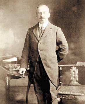 Александр Львович Гершун (1868-1915)