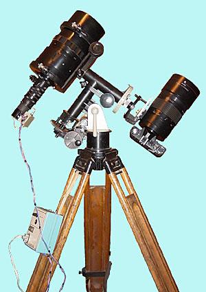 Общий вид астрографа