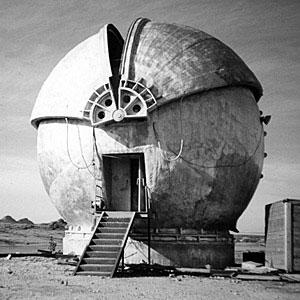 Телескоп траекторных измерений Алтайского оптико-лазерного центра
