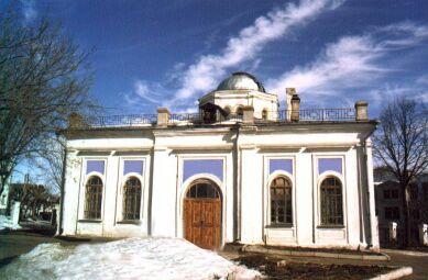Здание областного планетария в Костроме