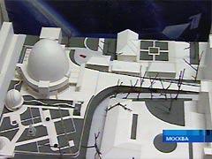 Макет планетария