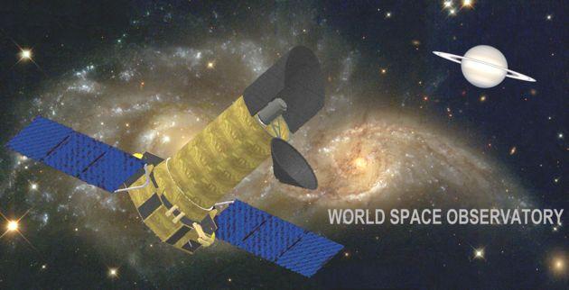 Мировая космическая обсерватория (World Space Observatory, WSO)