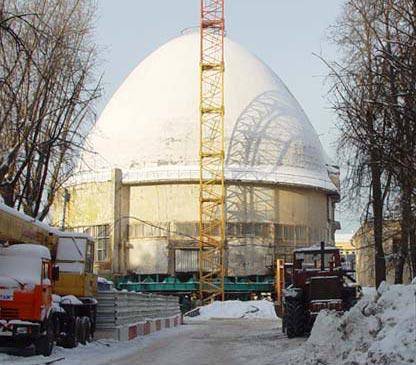 Реконструкция Московского планетария