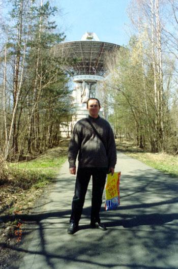 Рис. 5. Владимир Самодуров, сотрудник ПРАО АКЦ ФИАН, на фоне РТ-64 Медвежьи Озера.