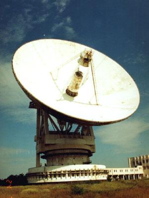 Передающая 70-м антенна в Евпатории, Крым, Украина