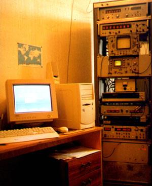 Центр корреляционной обработки формата Мк-2, НИРФИ, Н. Новгород.