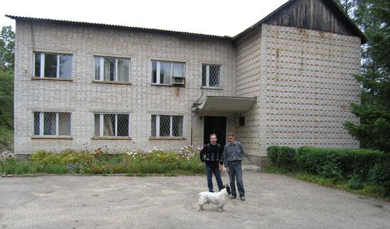 Рис. 1. Главное здание Уссурийской астрофизической обсерватории (УАФО).