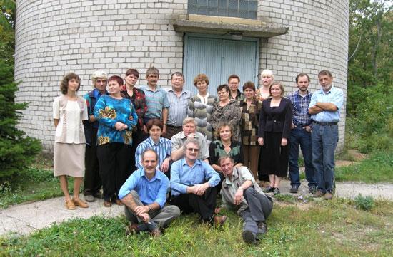 Рис. 4. Коллектив Уссурийской астрофизической обсерватории.