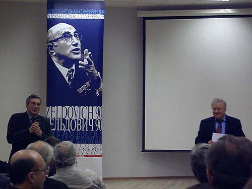 На фото - открытие конференции. Слева - директор ИКИ Лев Зелёный, справа - ученик Зельдовича, зав. отделом Астрофизики высоких энергий Рашид Сюняев.