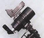 Астро-Рубинар 100С - примерный вид